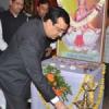 उदयपुर में खुलेगी मल्टी स्पोर्ट्स एकेडमी