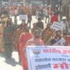 भाजपा महिला मोर्चा का मौन जुलूस