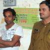 विदेशी पर्यटक से बलात्कार का प्रयास
