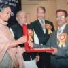 हिन्दुस्तान जिंक के कावडिय़ा को राष्ट्रीय भू—विज्ञान पुरस्कार