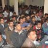 भाजयुमो का युवा शक्ति सम्मेलन