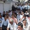 सर्राफा व्यवसायियों ने रैली निकाली, पुतला फूंका