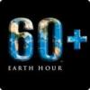 31 मार्च को अर्थ ऑवर में बिजली बंद रखने की अपील