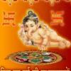 भारतीयों के जीवन का मूल आधार है संवत्सर : कुमावत