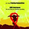 एड्स जागरूकता के लिए पेंटिंग प्रदर्शनी