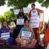 भाजपा महिला मोर्चा का प्रदर्शन