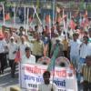 भाजपा अल्पसंख्यक मोर्चा का प्रदर्शन