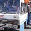 गिरफ्तारियां दी भाजपा पदाधिकारियों ने