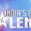इंडियाज गॉट टेलेंट के ऑडिशन 28 को उदयपुर में