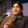 कुमार विश्वास आएंगे कवि सम्मेलन में
