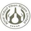 राणावत उदयपुर एवीवीएनएल के संभागीय मुख्य अभियंता
