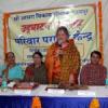 अब प्री मेरिज परामर्श केन्द्रों की सिफारिश करेगा आयोग : शर्मा