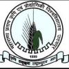 उदयपुर में राज्यस्तरीय कृषि विज्ञान मेला 4 को