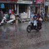 मौसम ने ली करवट, लेकसिटी में बारिश