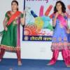 होली स्नेह मिलन पर रंगारंग कार्यक्रम
