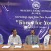'विदेशी मुद्रा आपके लिए' पर प्रश्नोत्तरी