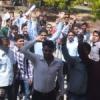 भूमि अवाप्ति को लेकर आरसीए छात्रों का प्रदर्शन