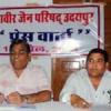 सात दिन के आयोजन होंगे महावीर जयंती पर