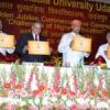 शिक्षा की गुणवत्ता में सुधार अहम जरूरत : पल्लम राजू