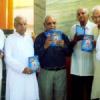 राम वंदना पुस्तिका का विमोचन
