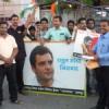 कर्नाटक में जीत पर कांग्रेस ने मनाई खुशियां