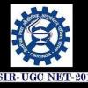 CSIR-UGC नेट परीक्षा में 52% उपस्थिति