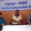 बाढ़ से बचाव की व्यवस्था नहीं उदयपुर में