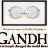 'गांधी' का चश्मा दिखेगा सिटी पैलेस संग्रहालय में