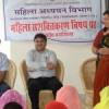 पुरुष की निरंकुशता से अब महिलाएं दूर : सारंगदेवोत