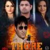 राजस्थान में बनी पहली हिन्दी फिल्म 'थोर '26 को होगी प्रदर्शित