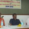 कार्यकर्ता विद्यापीठ एवं संगठन की रीढ की हड्डी : बोहरा