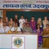 7 देशों के 12 युवाओं का पहली बार उदयपुर भ्रमण
