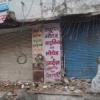 दुकान का छज्जा गिरने से बालक की मौत