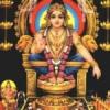 रामायण मास-पूजा पर्व 17 से