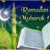 माहे रमजान शुरू