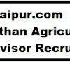 कृषि पर्यवेक्षक भर्ती परीक्षा 1 को