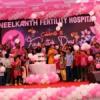 टेस्ट ट्यूब बेबीज़ के मामले में हब बना उदयपुर : सूद