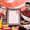 'राम से बड़ा राम का नाम'