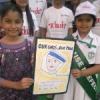 600 बच्चों ने 'खुशी' के लिए बनाई आकृतियां