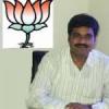 भाजपा उद्योग प्रकोष्ठ ने दिया 'भाजपा' को समर्थन