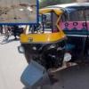 ऑटो बाइक भिड़ंत, युवक की मौत