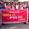 भारत को पोलियो मुक्त की घोषणा पर रैली