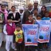 ईद मिलादुन्नबी पर खुशहाली का पैगाम