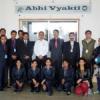 पेसिफिक : कैम्पस इंटरव्यू में 25 विद्यार्थियों का चयन