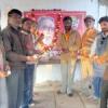 भगवा सप्ताह में मनाई बाल ठाकरे जयंती