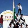 निजी संस्थाओं में भी मना गणतंत्र दिवस
