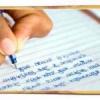 भाषा-साहित्य के मूल्यांकन पर संगोष्ठी 23 से