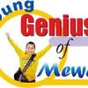केम्ब्रिज की 'यंग जीनियस ऑफ मेवाड़ 2014' परीक्षा 16 को