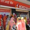 SHG बनाकर ICICI से ऋण उठाकर गबन
