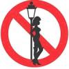 वेश्यावृत्ति की आरोपी चारों युवतियों को जेल